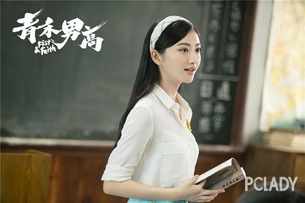 景甜pk李小璐 谁才是最美女教师?