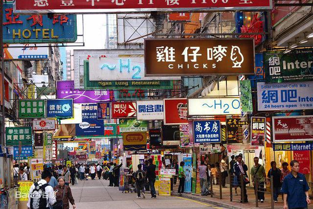 超全的香港扫货指南!让你忍不住疯狂剁手
