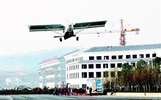 图文:百亿通航产业项目落户南漳