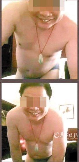 """广州""""裸聊""""官员被免职 官方提醒注意个人形象"""