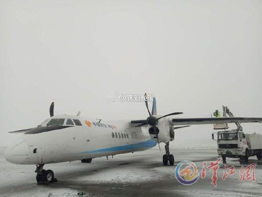 民航大量航班取消襄阳机场关闭 今日视情况开放