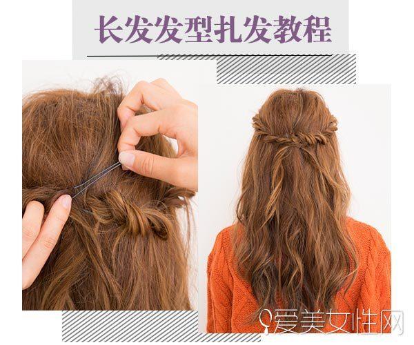 简单长发发型扎法教程分享展示