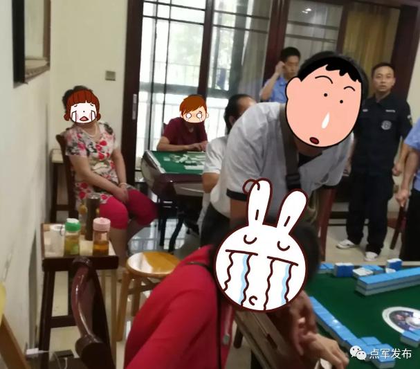 宜昌一地破获首起网络传销案 涉案金额达1.64亿元