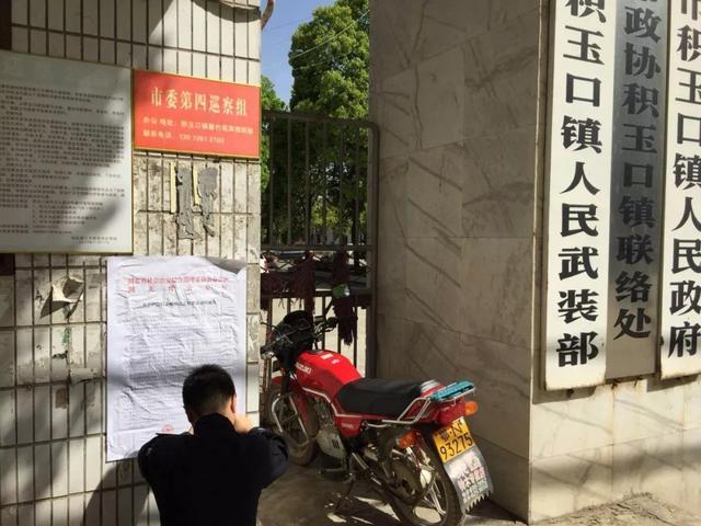 潜江市公安局民警深入各辖区张贴禁赌通告