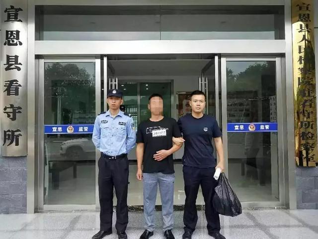 宣恩一男子冒充警察免费住酒店 被警方意外查获