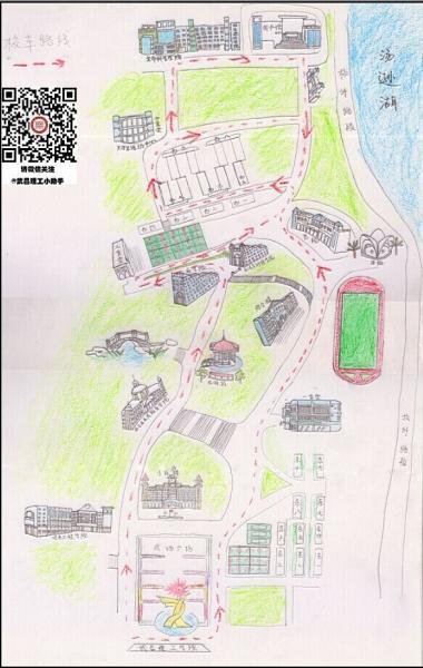 手绘小清新版校园地图迎新