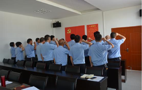 咸丰交警大队召开七月 支部主题党日 活动