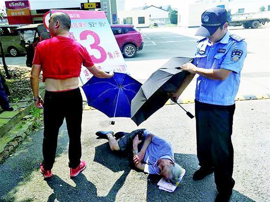 宜昌八旬老人独自出门摔倒昏迷 警民撑伞送医