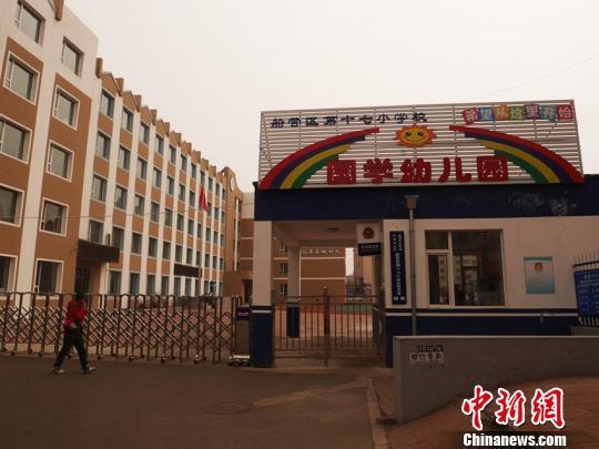 吉林一幼儿园教师疑似针扎幼儿追踪:涉事教师被刑拘