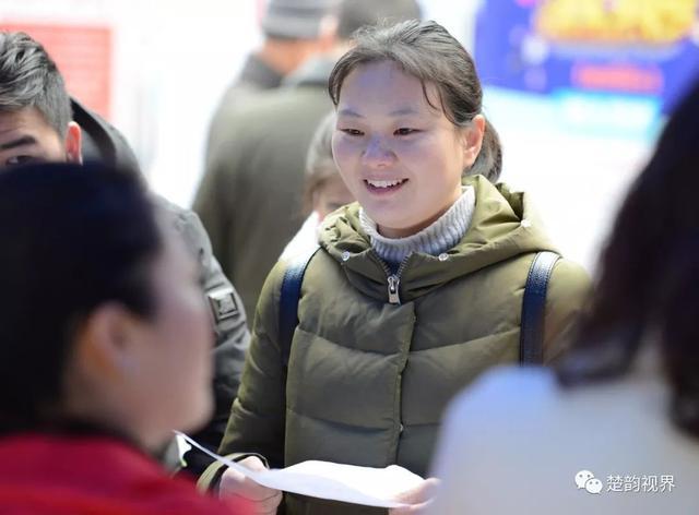 节后保康迎首场大型招聘会 提供就业岗位多达5千个