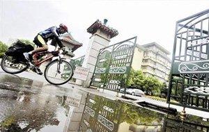 大一生骑车20雨天两千公里来汉报到