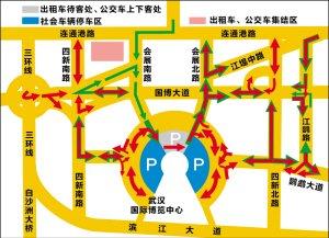 武汉国际博览中心15日开馆 首秀全国汽配展