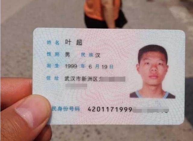男生临考前丢身份证 城管开考前5分钟送到手中