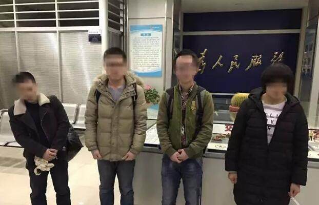 荆州沙市捣毁一传销窝点 四名被困人员被解救