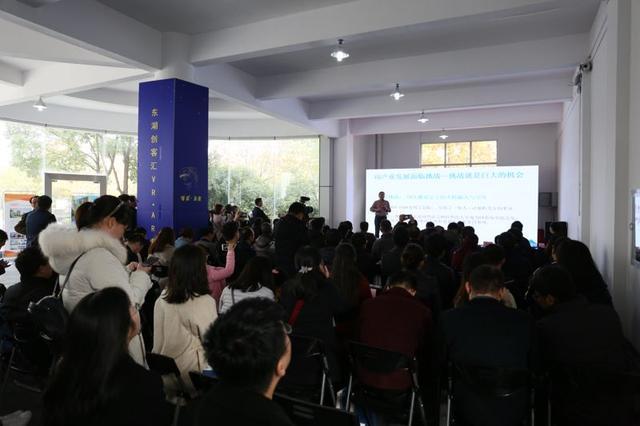东湖创客汇VR·AR专场举办 发布产业发展报告