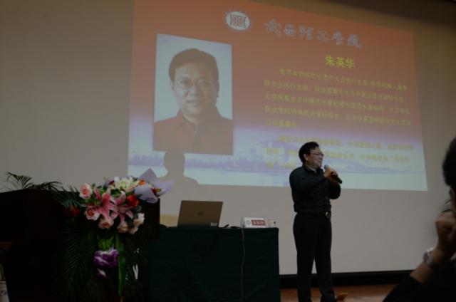 """世界非遗大会执行主席朱英华到武昌理工学院""""秀""""非遗"""