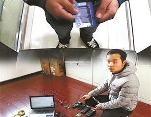 """组图:""""黑科技""""!男子用就诊卡在ATM机上取走20万"""