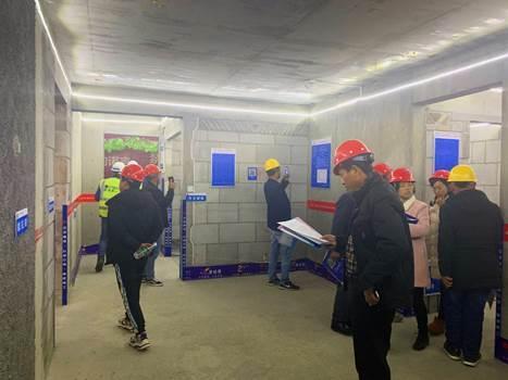 交投·碧桂园|翡翠公馆成功举办2019年浠水县建筑工程质量安全观摩暨冬季安全生产工作会