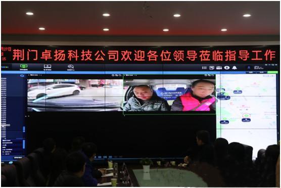 4G全覆盖!荆门城区出租汽车概括智能平台上线