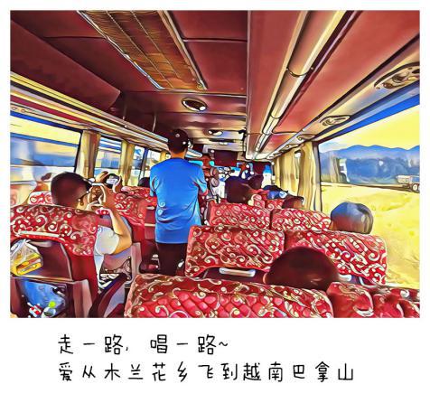 从武汉到越南 他们用一首歌赢了人生