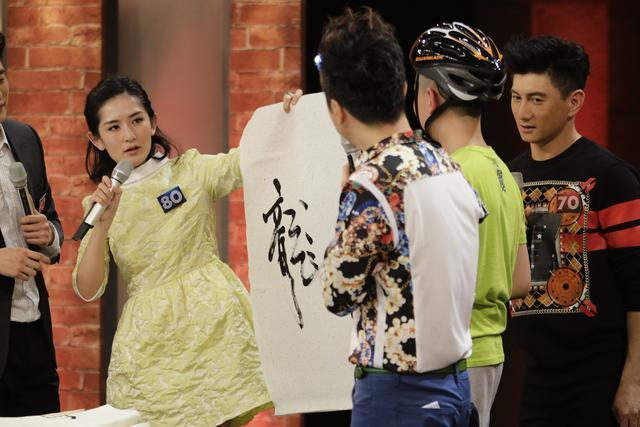《嗨!2014》谢娜秀书法获赞 坡姐原来是才女