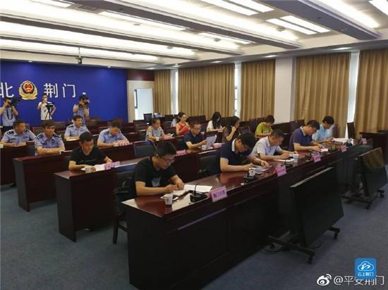 荆门市公安局重奖举报涉枪涉爆线索 奖励达200万