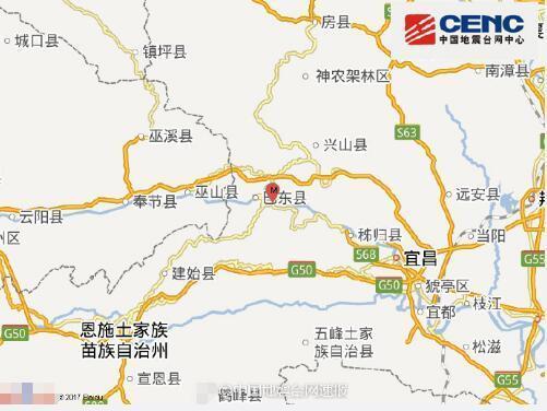 恩施州巴东县发生4.1级地震 暂未造成伤亡与损失