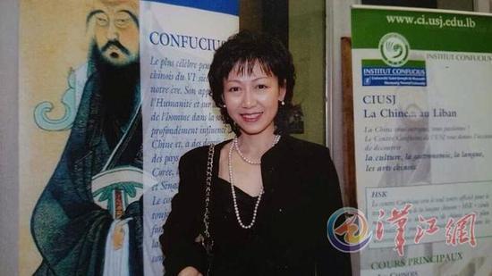 赵颖在中东创立了第一所孔子学院(照片由受访者提供)