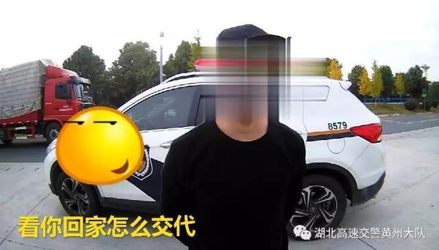 黄冈男子无证驾驶被查 称开车是老婆教的