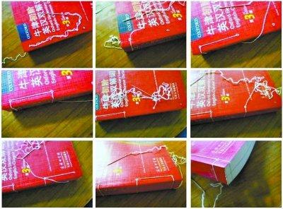 塑料膜包书找不回当年感觉 网友纷忆包书故事