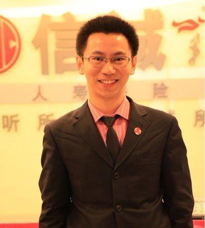 金牌理财顾问团之信诚人寿王磊