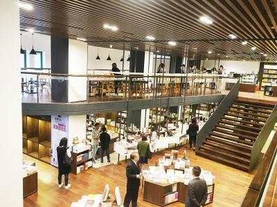 物外书店入驻中山大道 周日启幕