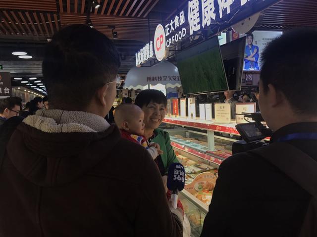 正大食品健康体验馆落户襄阳 开启体验新模式