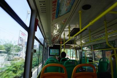 """厉害了 这种""""绿色公交""""你坐过吗?"""