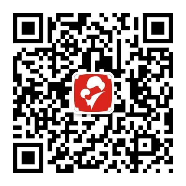 湖北省妇幼保健院预约挂号方法