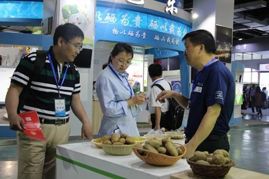 2019年中国马铃薯大会在恩施胜利闭幕