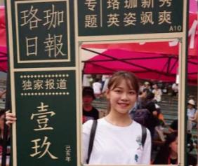 武汉大学开学!这届00后颜值爆表
