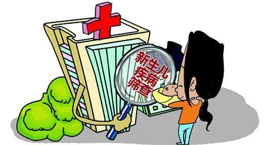 武汉新增43项新生儿疾病筛查 今起全面实行全