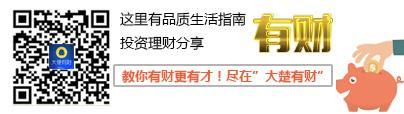 武汉二套房贷款利率最高上浮25% 放款时间长