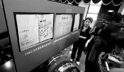 河南2.58亿巨奖得主捐款1050万