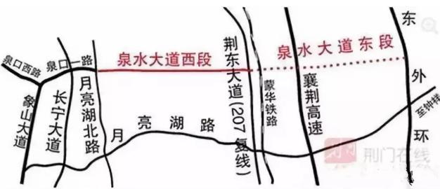 荆门往东又多一条重要出城通道 年底前完成路面刷黑