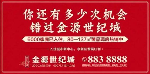 金源世纪城万圣节派对28日29日开启 来捣蛋狂欢吧
