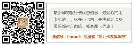 一套二手房3个月加价30万 武汉中心城区涨幅超1%
