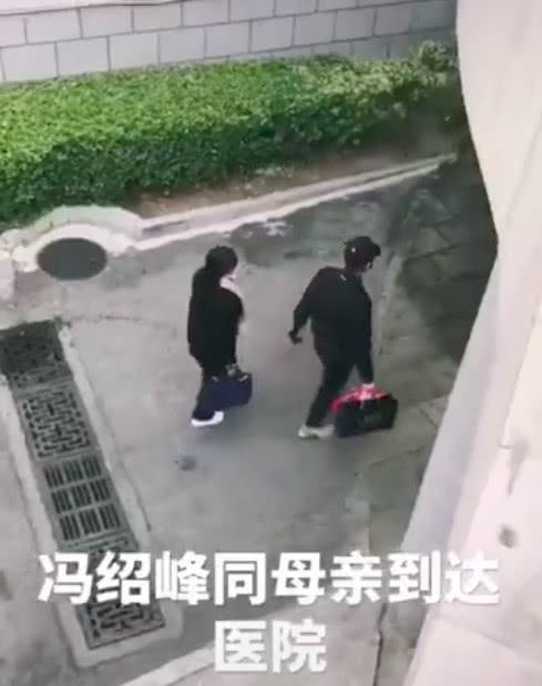 赵丽颖生子的第二天 老公冯绍峰拎着补品现身