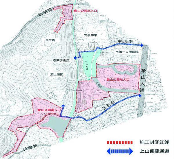 两山景观工程开建 象山公园三个出入口将封闭