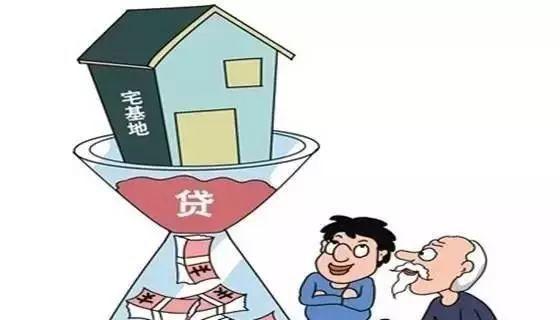 咸丰六旬老人为他人担保贷款 损失668万元房产