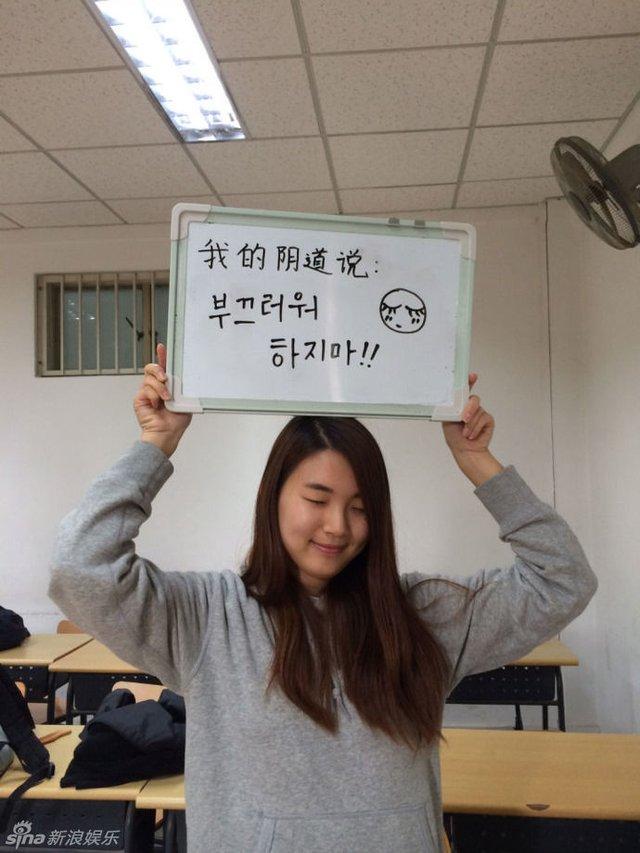 北外女生发布自白话剧照v北外女生欧美阴道名字图片
