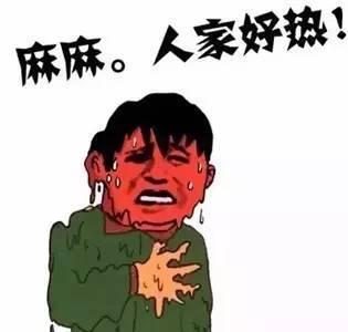 """湖北本周有望入夏 武汉又进入""""高烧""""模式"""