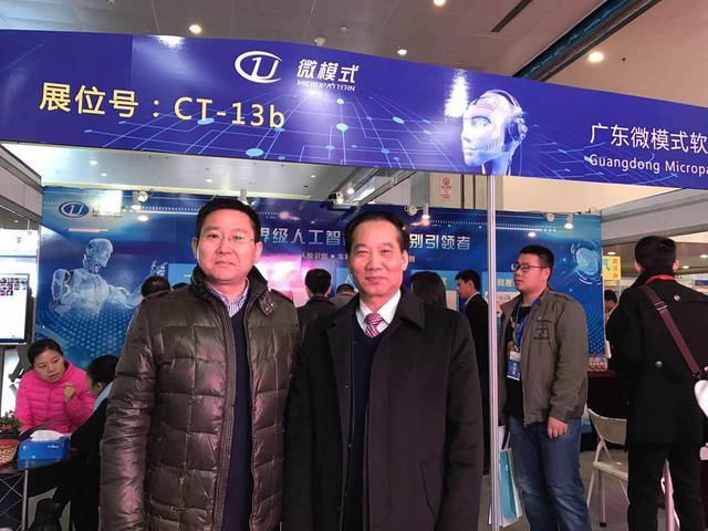 """微模式武汉安博会受瞩目 """"人证合一""""惊艳全场"""