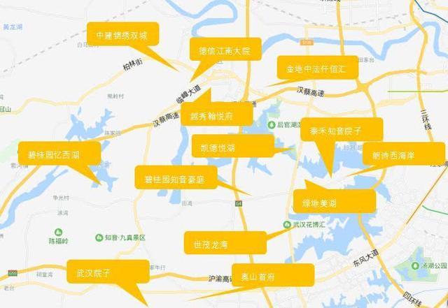 世界军运会,助力城市发展之武汉蔡甸篇